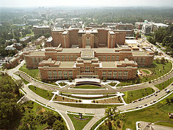 250px-NIH_Clinical_Research_Center_aerial